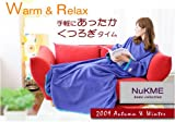 【NuKMe】 ヌックミィ マイクロフリースガウンケット(パープル)