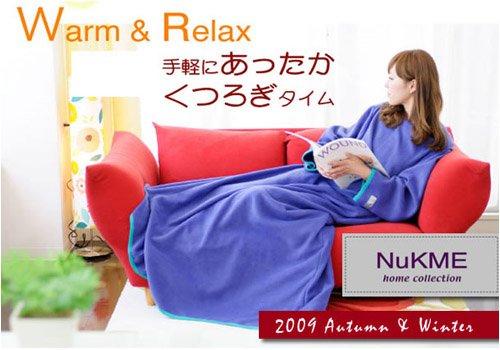 【NuKMe】 ヌックミィ  マイクロフリースガウンケット(ブラック)
