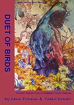 [Iskra Doneva, 近藤 八重子]のDuet of Birds 鳥の二重奏