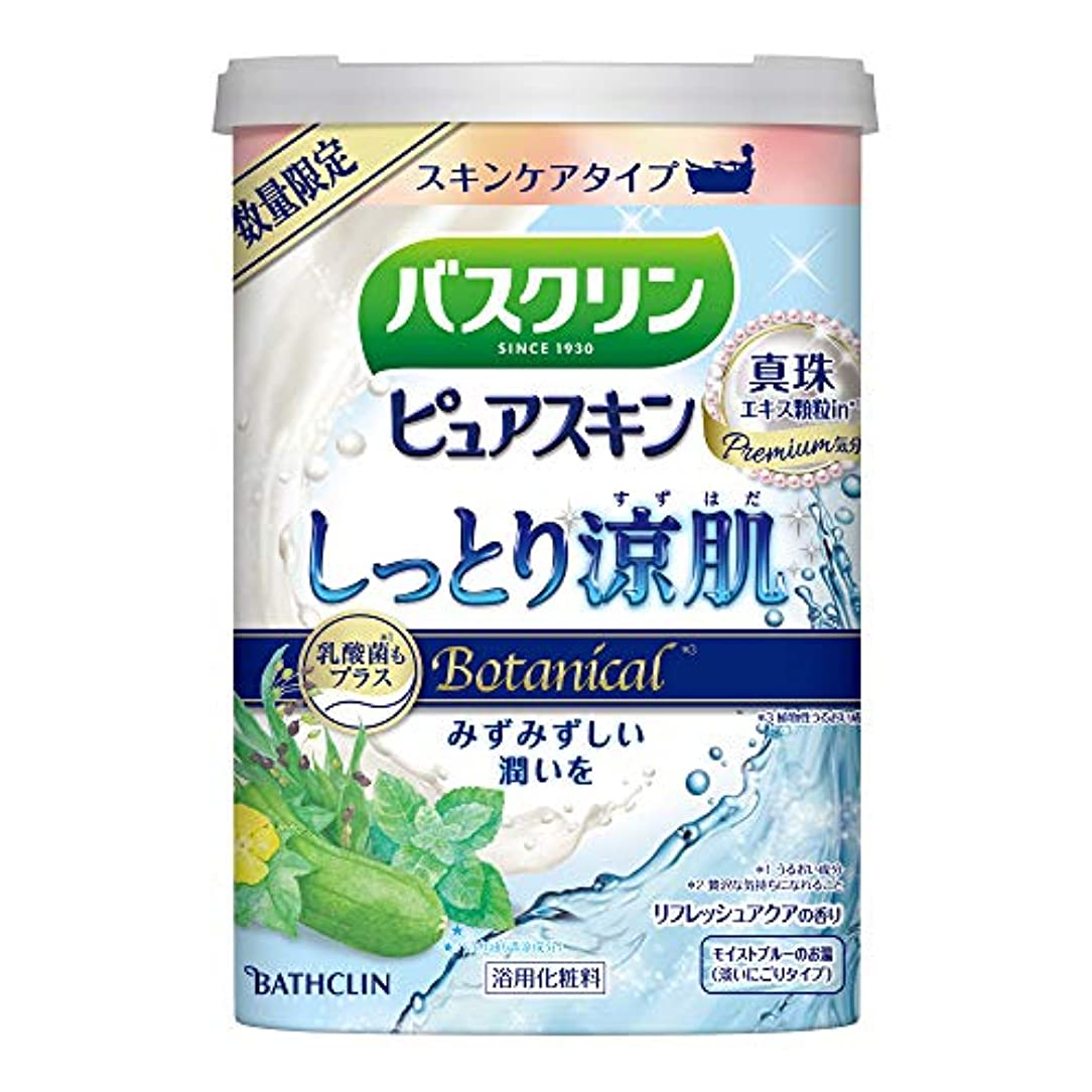 囲まれた飲食店危険な【数量限定品】バスクリンピュアスキン入浴剤 しっとり涼肌600g(約30回分) スキンケアにごりタイプ 保湿