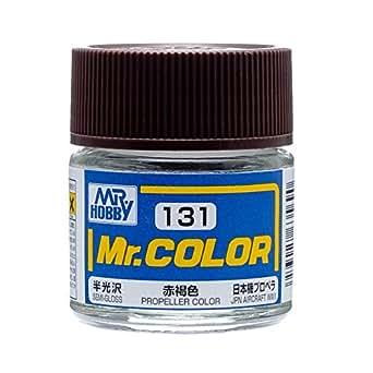Mr.カラー C131 赤褐色