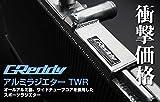 TRUST(トラスト) GReddy アルミラジエターTWR 三菱 ランサーエボリューション7/8/9 CT9A 4G63 M/T 12033800