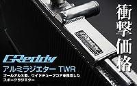 TRUST(トラスト) GReddy アルミラジエターTWR 日産 シルビア/180SX PS13 SR20DET 5M/T 12023800