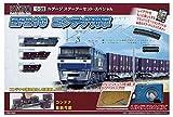 Nゲージスターターセット・スペシャル EF210コンテナ列車 10-028
