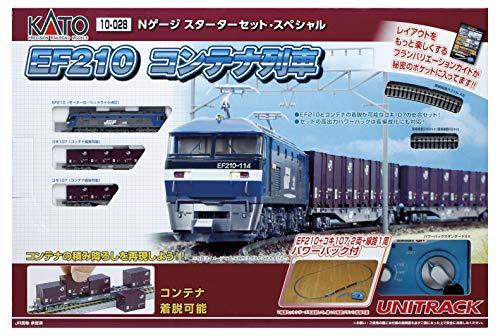 Nゲージスターターセット・スペシャル EF210コンテナ...