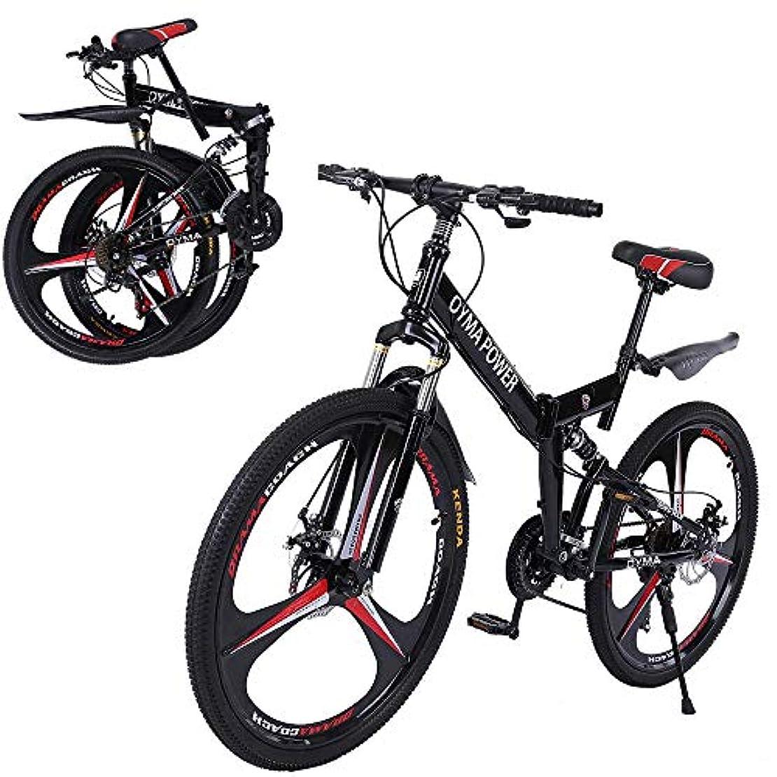 上げる驚き決済大人用26インチマウンテンバイク、ユニセックス折りたたみ屋外自転車、フルサスペンションMTBバイク、屋外レーシングサイクリング、ダブルディスクブレーキ自転車、マグネシウムホイール
