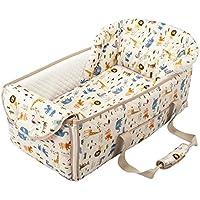フジキ お昼ね布団にもなるクーファン アニマル柄 (ホワイト) 日本製 クーファン クーハン ベビーキャリー バスケット かご 赤ちゃん 持ち運び