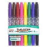 ゼブラ 油性ペン マッキーケア 極細 つめ替えタイプ 8色 YYTS5-8C