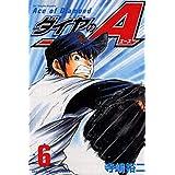ダイヤのA(6) (講談社コミックス)