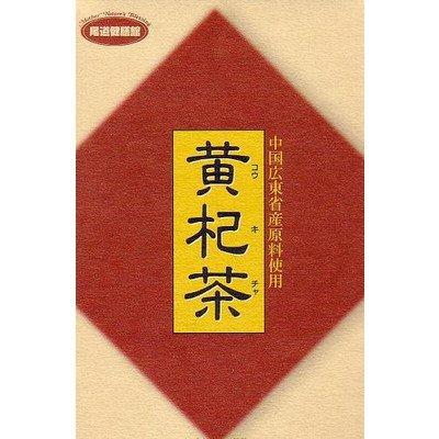 黄杞茶(こうきちゃ) 2g 30p