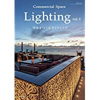 Commercial Space Lighting vol.3