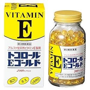 【第3類医薬品】トコロールEゴールド 240カプセル