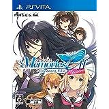 メモリーズオフ-Innocent Fille- for Dearest - PS Vita
