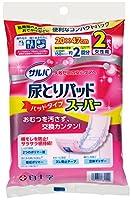 【お試しパック】 サルバ 尿とりパッドスーパー 女性用 2枚入 (テープタイプ用)
