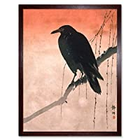Seiko Crow Willow Tree Branch Japan Painting Art Print Framed Poster Wall Decor 12x16 inch 木日本ペインティングポスター壁デコ