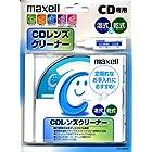 CD-R・CD-RWレンズ用