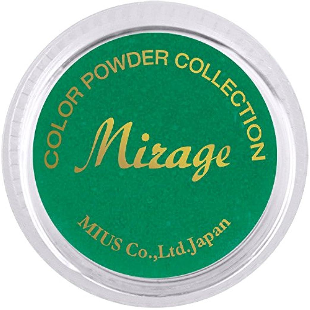 ミラージュ カラーパウダー N/CPN-5  7g  アクリルパウダー バリエーション豊富なナチュラルシリーズ