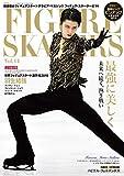 フィギュア・スケーターズ14 FIGURE SKATERS Vol.14【表紙:羽生結弦選手】