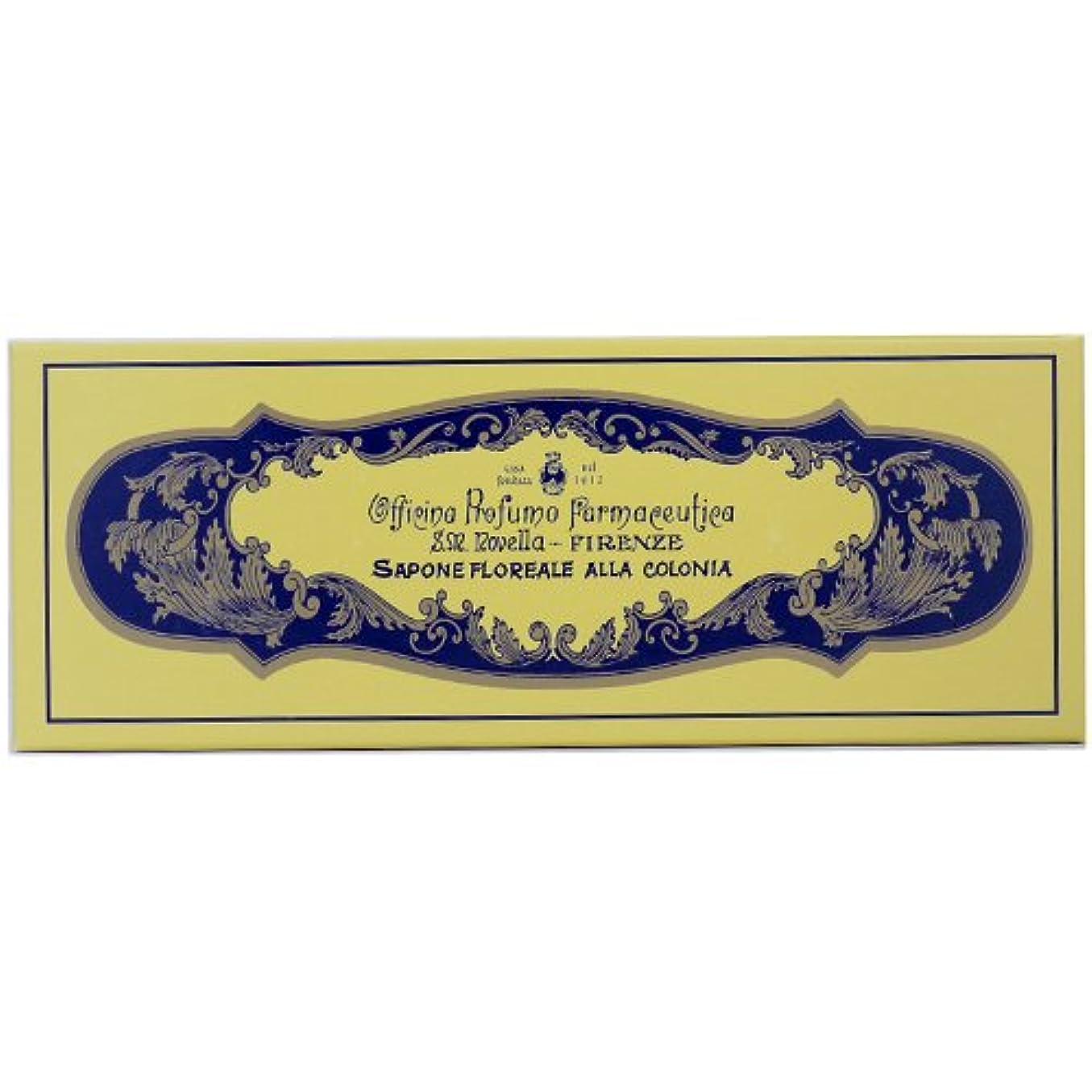 限りシプリー知性サンタマリアノヴェッラ フローラルコロン ソープ 85g×4 【並行輸入品】