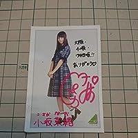 ローソン 欅坂46フォトカード「小坂 菜緒」