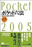 菅野 和夫 / 菅野 和夫 のシリーズ情報を見る