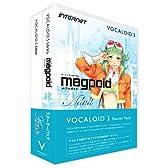 インターネット VOCALOID 3 スターターパック Megpoid Adult