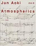 Atmospherics (ギャラリー・間叢書)