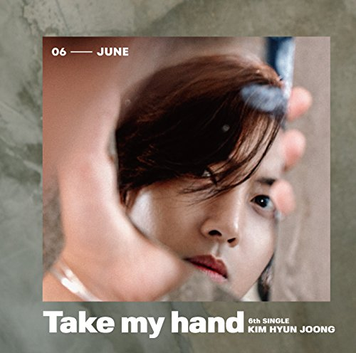 Take my hand(Type-C)
