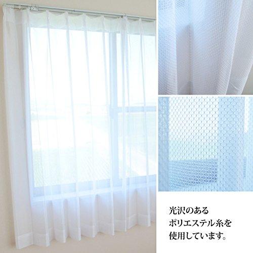 ミラー加工レースカーテン『 ジェナ 』【IT】【tm】(#9810264)サイズ:100×176cm 2枚組