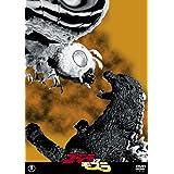 ゴジラVSモスラ 東宝DVD名作セレクション