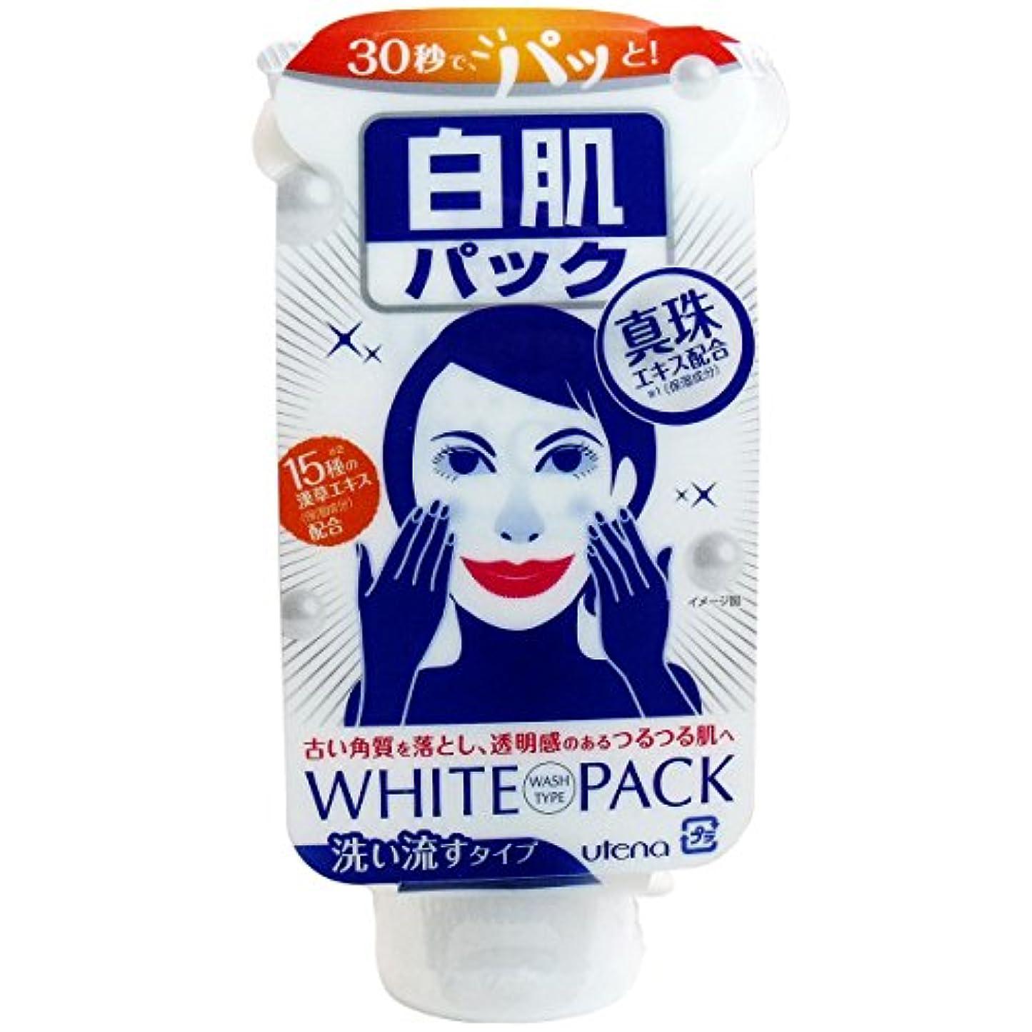 鼓舞する化合物カニ【まとめ買い】ウテナ 白肌すっきりパック 140g ×2セット