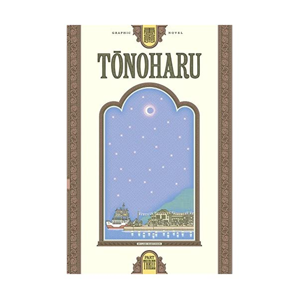 Tonoharu: Part Threeの紹介画像2