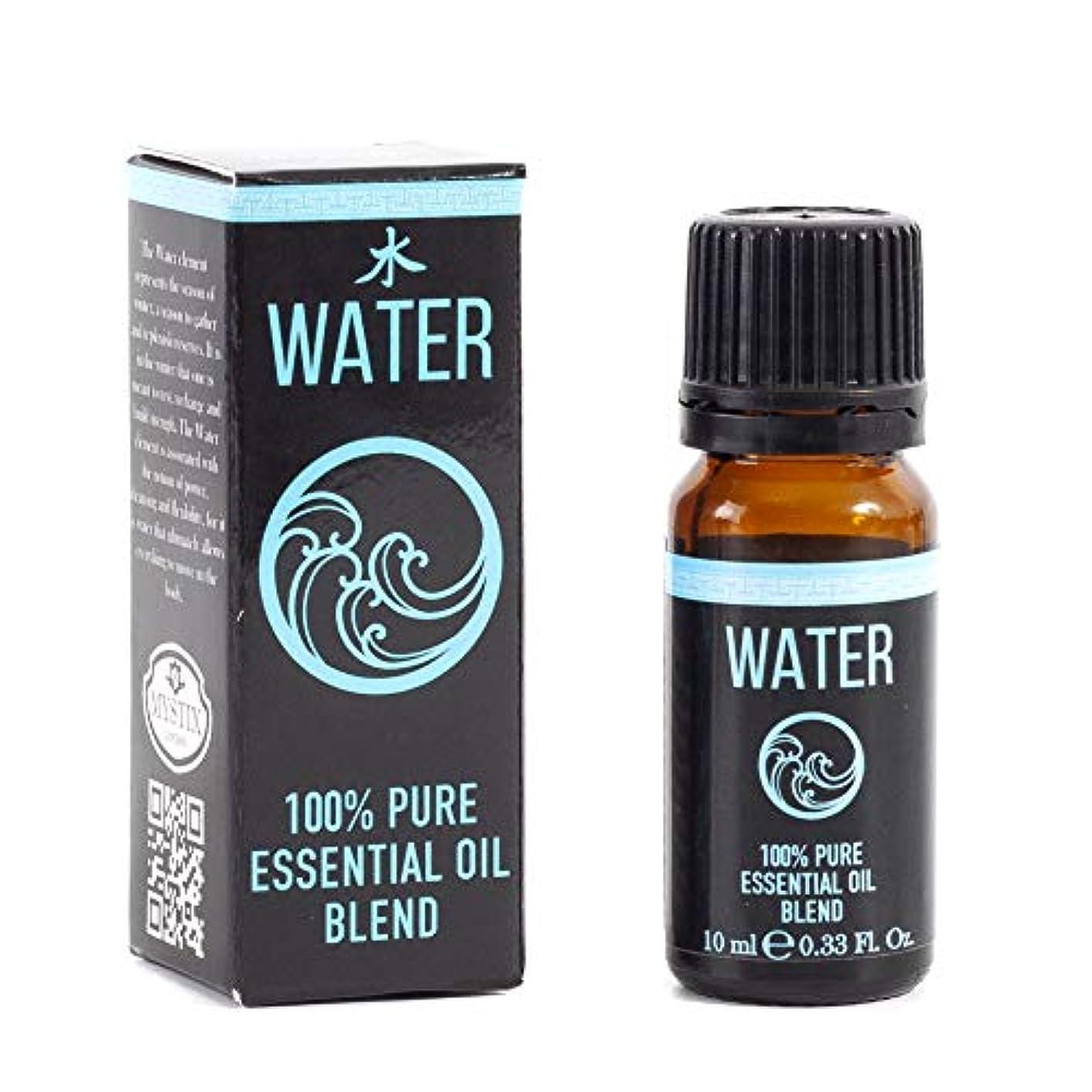 持続的ブラスト必要条件Mystix London   Chinese Water Element Essential Oil Blend - 10ml