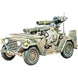 タミヤ 1/35 ミリタリーミニチュアシリーズ No.125 アメリカ陸軍 M151A2 トウミサイルランチャー搭載 プラモデル 35125