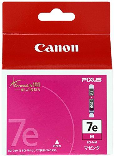 Canon 純正インクカートリッジ BCI-7e マゼンダ BCI-7EM