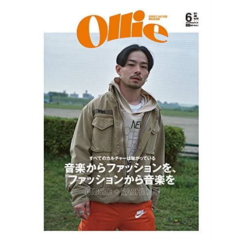 Ollie(オーリー) 2017年 06 月号 [雑誌] (MUSIC + FASHION 音楽からファッションを、ファッションから音楽からファッションを)