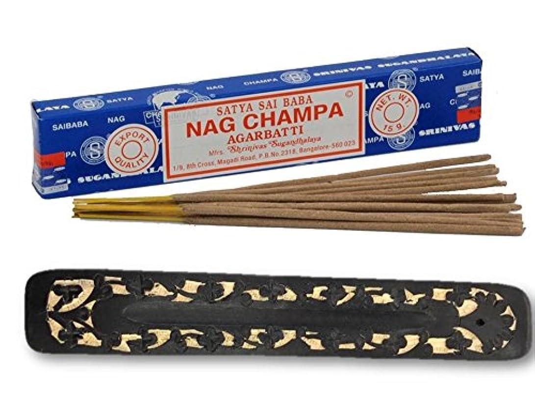 素晴らしさグローブ橋すぐに使える!SATYAサイババナグチャンパ15g 1箱/スティックお香とカラフル平型お香立てセット (ブラック)