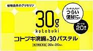 【第2類医薬品】コトブキ浣腸30パステル 30g×20