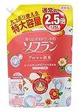 【大容量】香りとデオドラントのソフラン 柔軟剤 アロマソープの香り 詰替用 1250ml