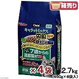 箱売り キャラットミックス 7歳からの高齢猫用 毛玉をおそうじ 2.7kg キャットフード 国産 お買い得4袋入 高齢猫用