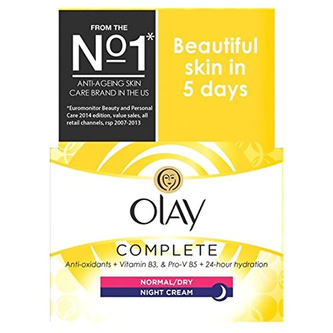 縁石ドループ勇気のあるオーレイ必需品の完全なケア保湿ナイトクリーム50ミリリットル x2 - Olay Essentials Complete Care Moisturiser Night Cream 50ml (Pack of 2) [並行輸入品]