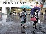 NOUVELLES PARISIENNES: Yûrakuchô V