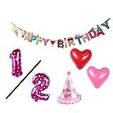初めての お誕生日 パーティー セット 男の子 女の子 バルーン ガーランド 1/2 記念日 まで (ピンク ( 女の子 )) -