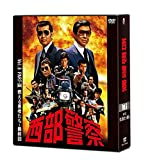 西部警察 40th Anniversary Vol.6[DVD]