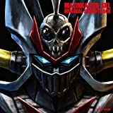 オリジナルアニメ マジンカイザーSKL オリジナルサウンドトラック