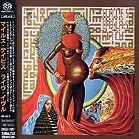 Live Evil by Miles Davis (2002-07-15)