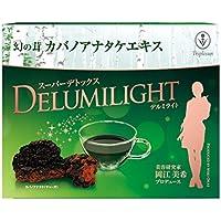 EPORASHEデトックス飲料 デルミライト (1箱)