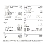CYBER ・ 2.5インチ内蔵型ハードディスク ( PS4 用) 【1TB】 画像