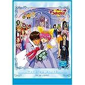 ウェディングピーチ第15巻 [DVD]