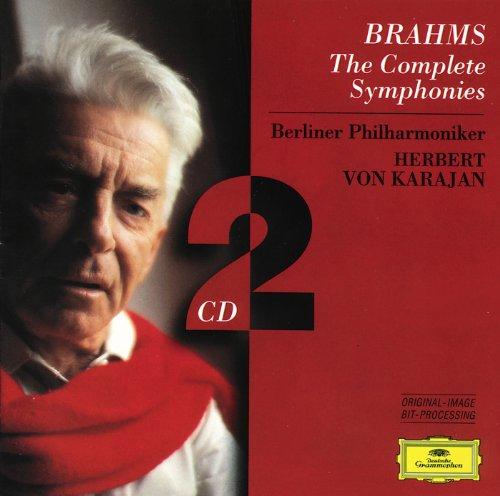 ブラームス:交響曲大全集